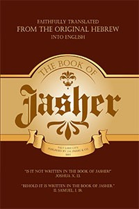 The Book of Jasher (1887)