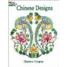 Chinese Designs (Coloring Book)